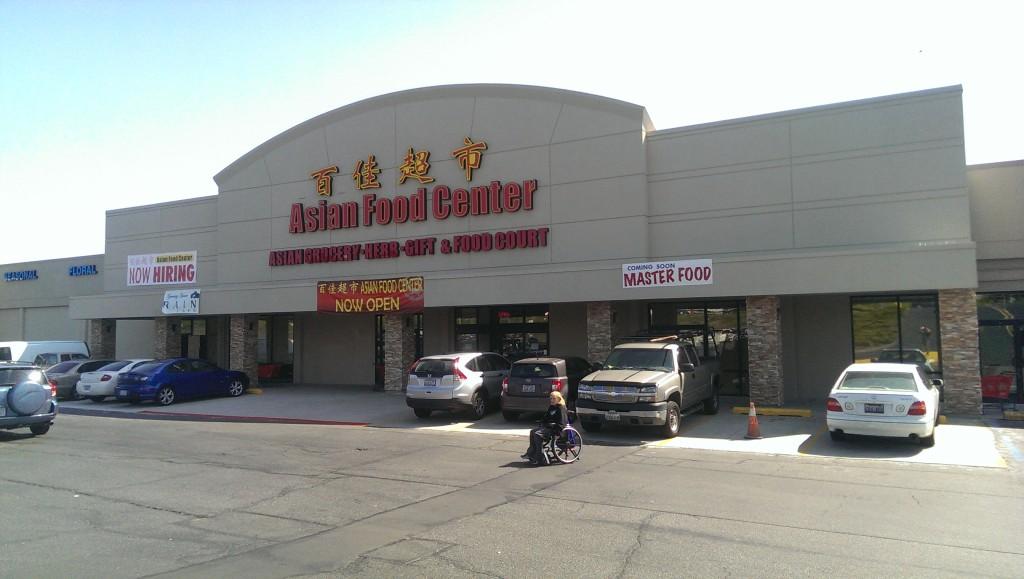 "2"" x 4 1/2"" Storefront"